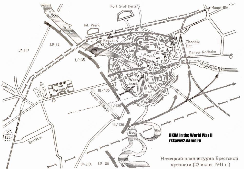 Схема штурма брестской крепости 1941