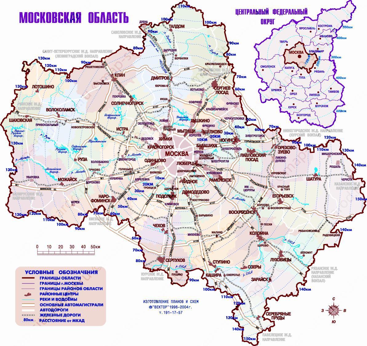 карта Афин. карта Московской области. карта