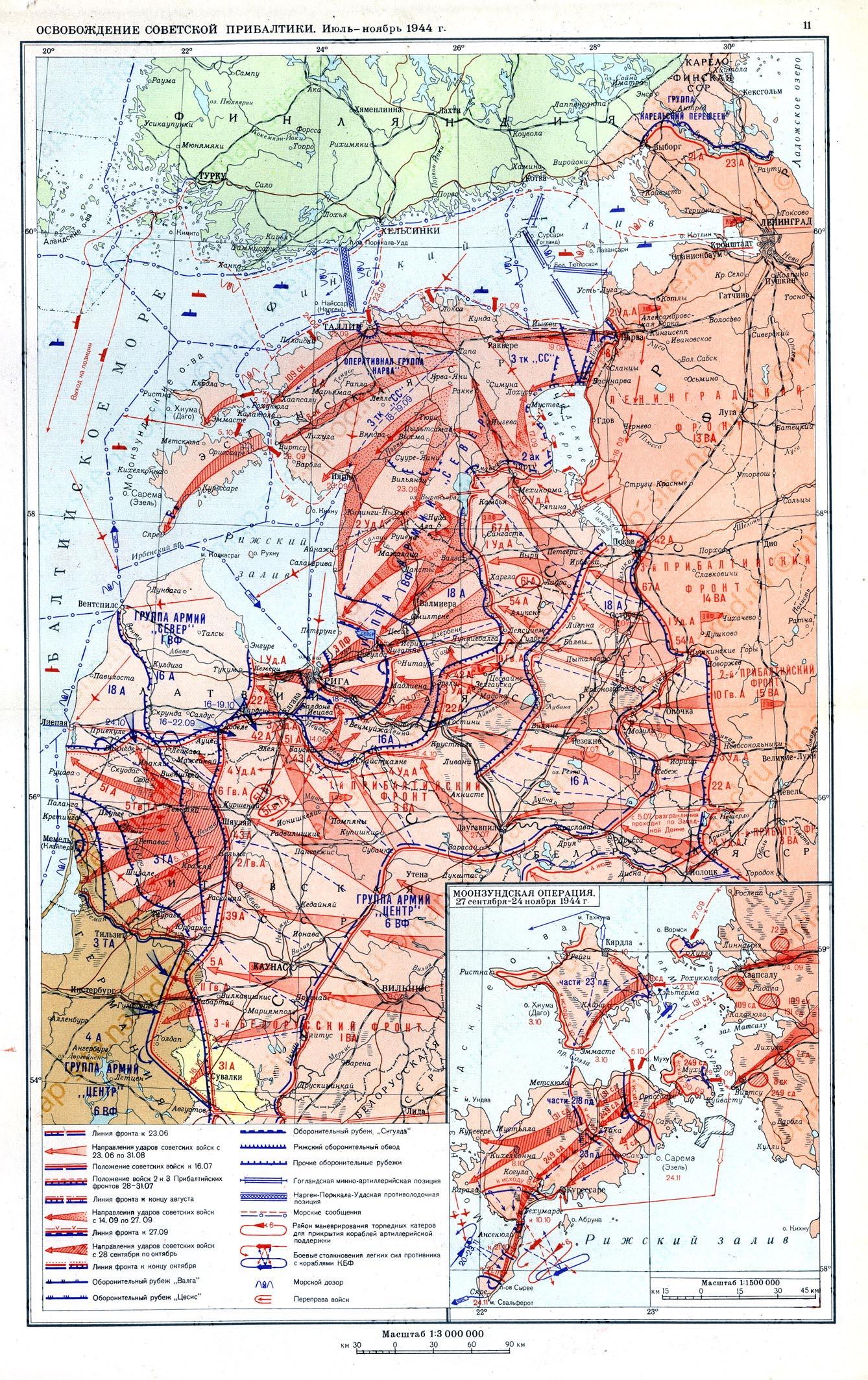 http://map-site.narod.ru/osvobpribaltika-1.jpg