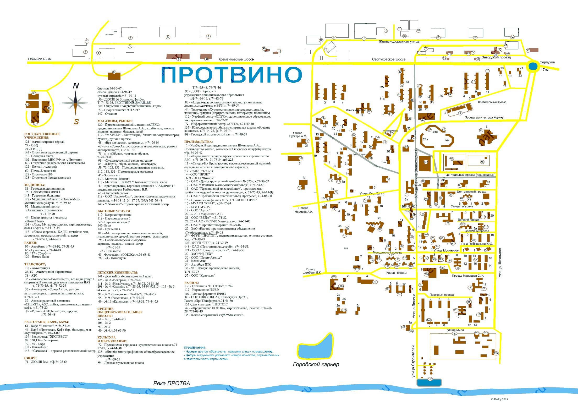 Расписание автобусов Протвино - Москва - TMzilla com