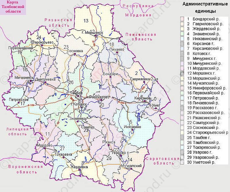 рыболовная карта тамбовской области подробная