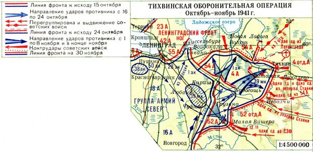 http://map-site.narod.ru/tihvinoo-1.jpg
