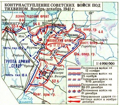 http://map-site.narod.ru/tihvinsno-1.jpg