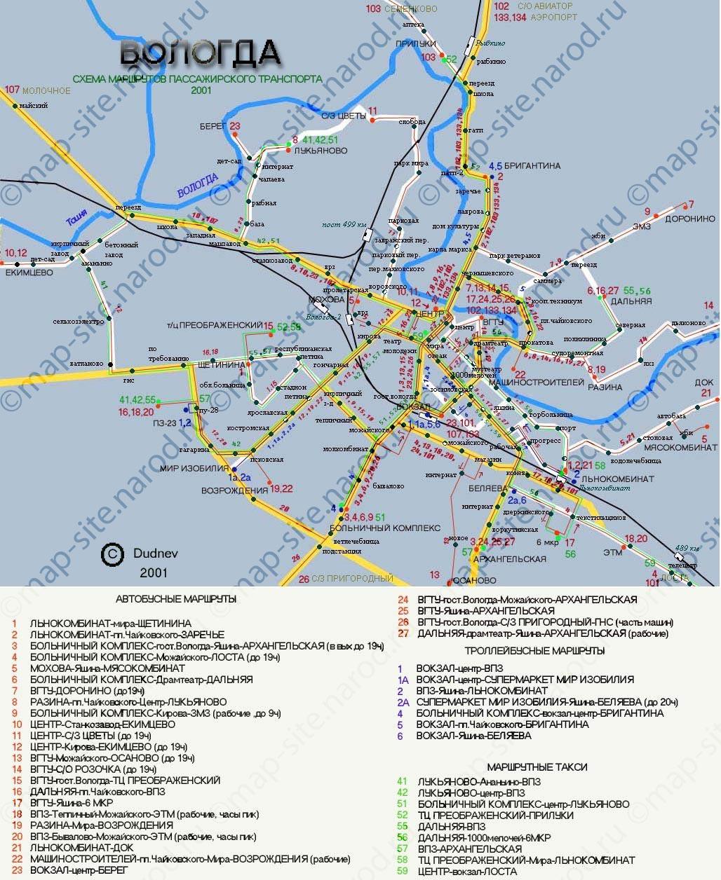 Карта маршрутов троллейбусов.  Общественный транспорт в Вологде. маршрут 1,2,3,4,5.